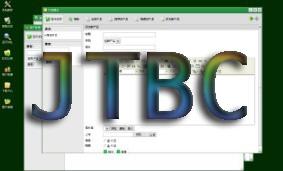 JTBC架构