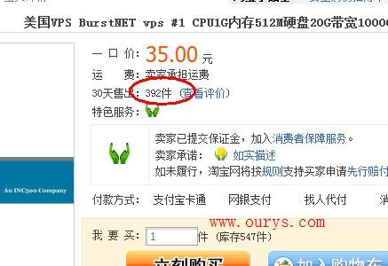 http://www.ourys.com/catalog.asp?tags=%E7%BE%8E%E5%9B%BD%E4%B8%BB%E6%9C%BA